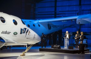 Range Rover Reveals New Virgin Galactic Space Ship 2