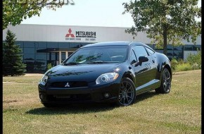The Last Mitsubishi Eclipse