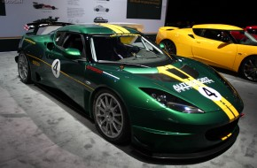 2012 New York International Auto Show Lotus Booth