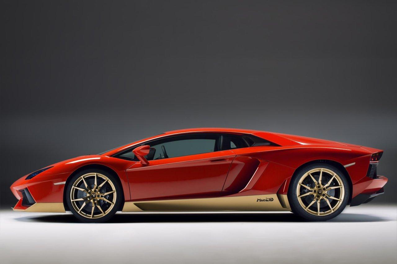 2017 Lamborghini Aventador Miura 50th Anniversary Edition (3)